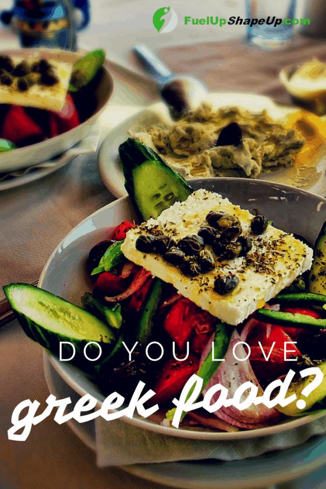 I Love Greek Food!